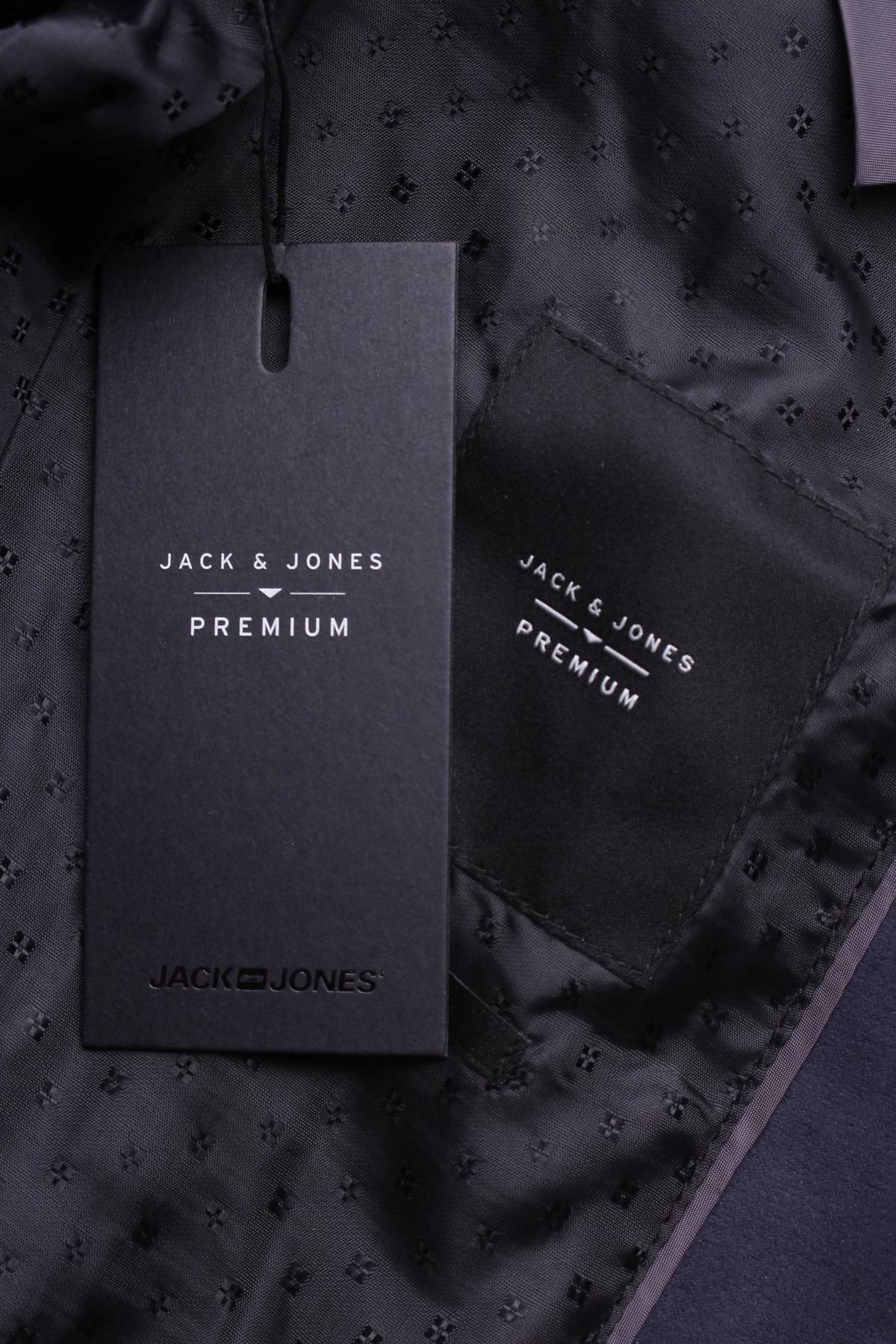 Мъжко яке Jack & Jones5
