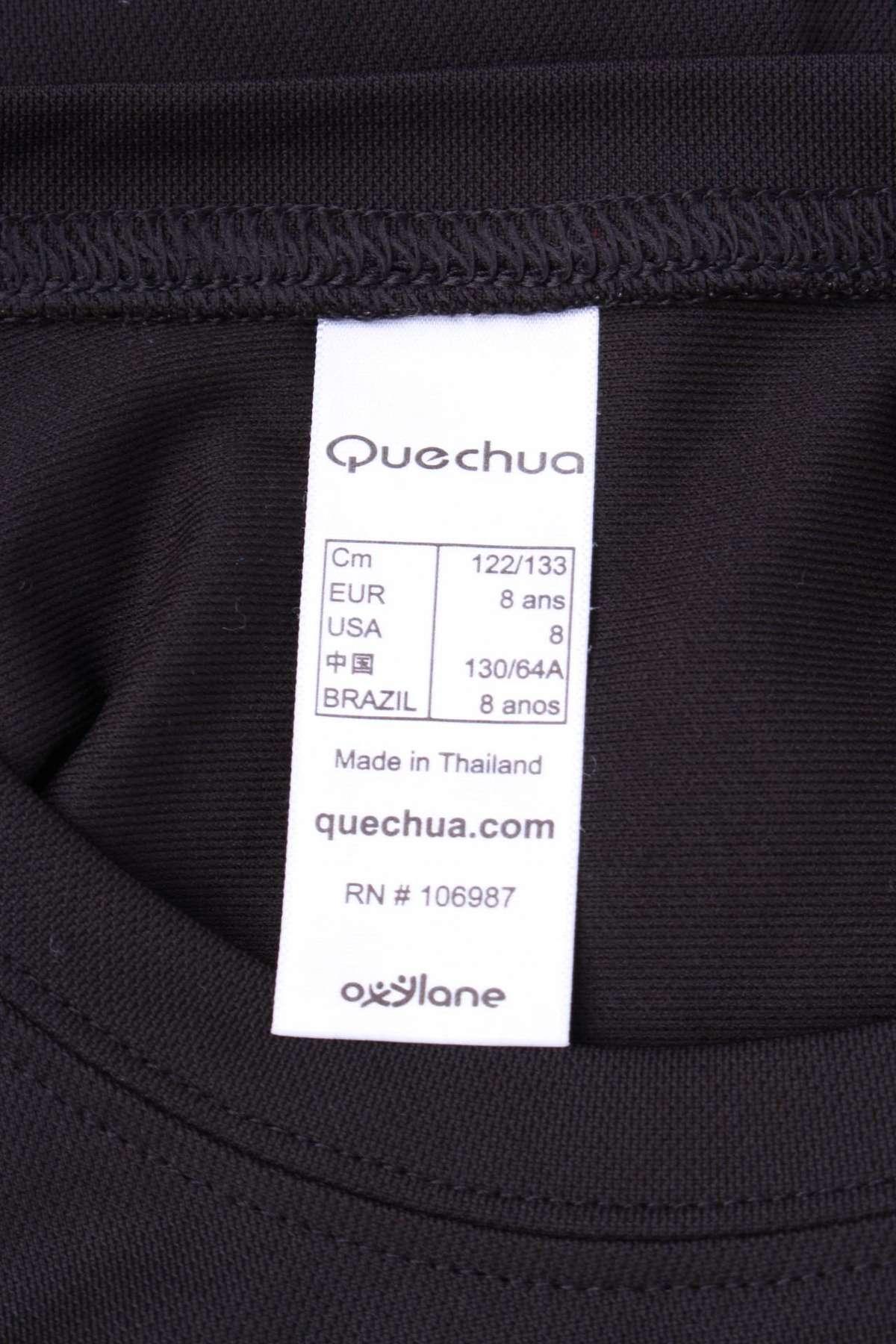 Детска тениска Quechua3