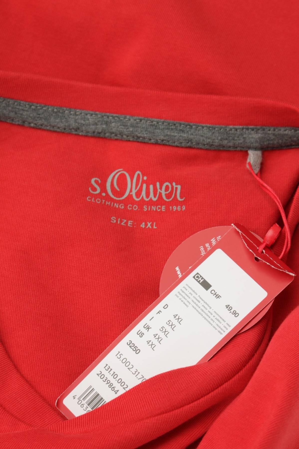 Мъжка блуза S.Oliver3